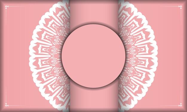텍스트 아래 디자인을 위한 고급스러운 흰색 패턴이 있는 분홍색 배경