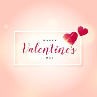 バレンタインデーの2つの心のピンクの背景