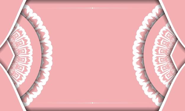 빈티지 흰색 패턴과 텍스트를 위한 공간이 있는 분홍색 배경