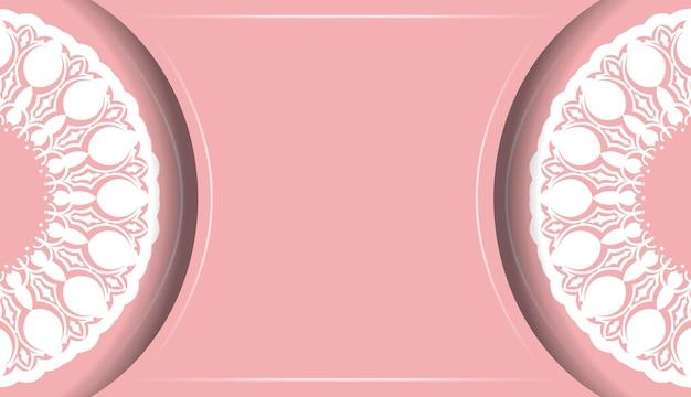 빈티지 흰색 패턴과 로고를 위한 공간이 있는 분홍색 배경