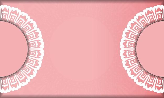 텍스트 아래 디자인을 위한 빈티지 흰색 패턴이 있는 분홍색 배경