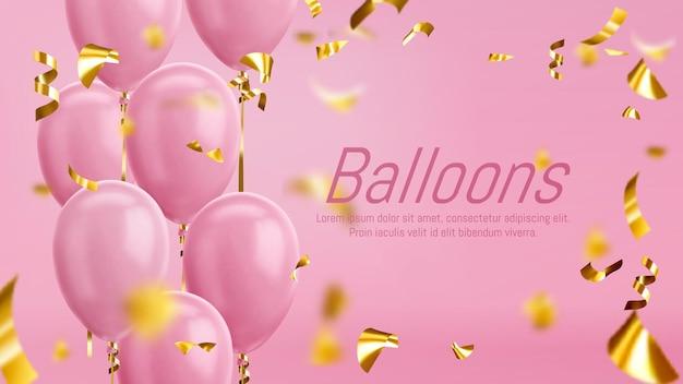 ピンクの風船と金の紙吹雪。休日のお祝いのグリーティングカードのピンクの背景に光沢のあるリアルな風船をベクトルします。