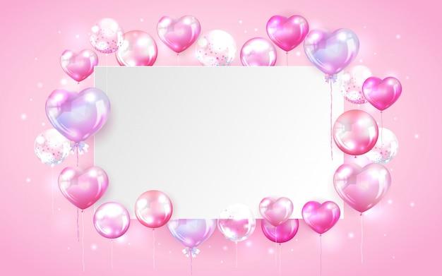 Рамка из розовых шаров с копией пространства