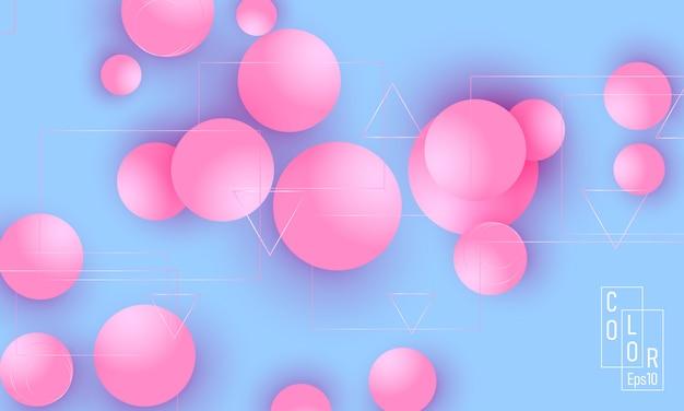 Розовые шарики. жидкость абстрактная. геометрический фон
