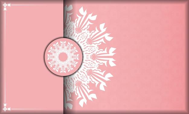 ギリシャの白いパターンとあなたのロゴの場所とピンクのバナー