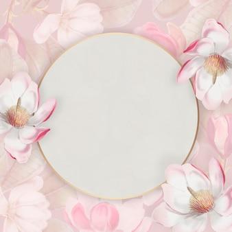 Розовая цветущая цветочная рамка