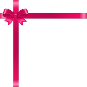 リボン付きピンクの蝶ネクタイ