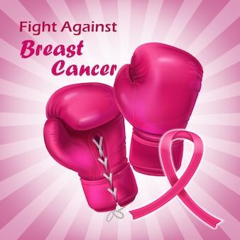 リアルなスタイルのピンクのボクシンググローブ