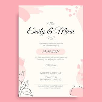 ピンクのブラシの結婚式のプログラムの招待状
