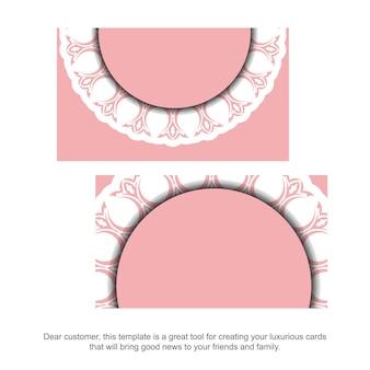 Розовая визитная карточка с абстрактным белым орнаментом для ваших контактов.