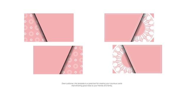Розовая визитка с греческим белым узором для вашего бренда.