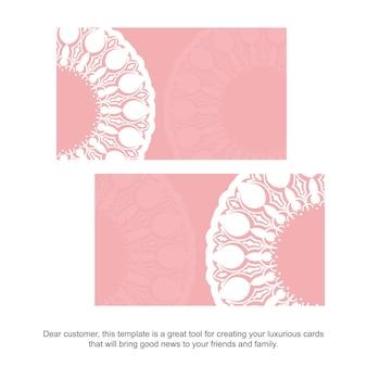 Розовая визитка с греческим белым узором для ваших контактов.