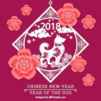 Розовый китайский дизайн нового года