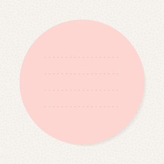 Elemento di design di carta da lettere cerchio rosa