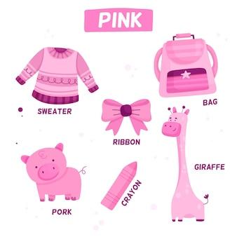 ピンクの色と語彙を英語で設定 無料ベクター