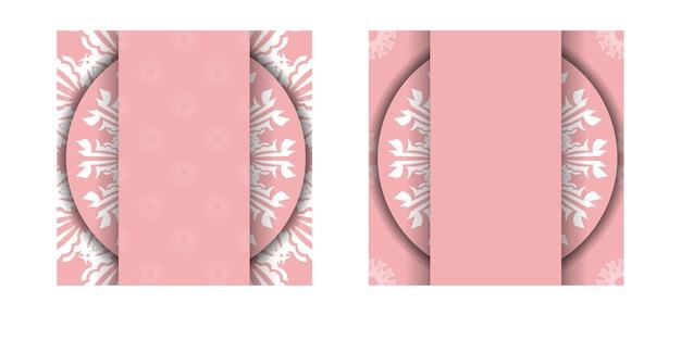 あなたのブランドのための抽象的な白いパターンのピンク色のチラシ。