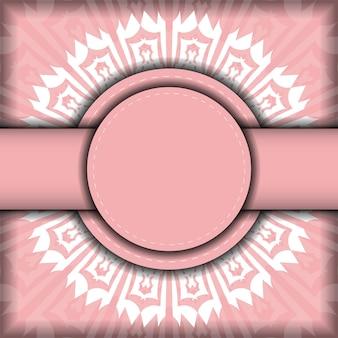 축하를 위한 그리스 흰색 장식품이 있는 분홍색 전단지.