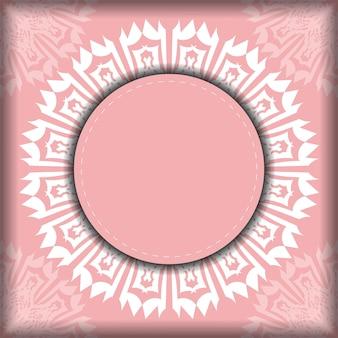 あなたのブランドのためのギリシャの白いパターンのピンク色のチラシ。