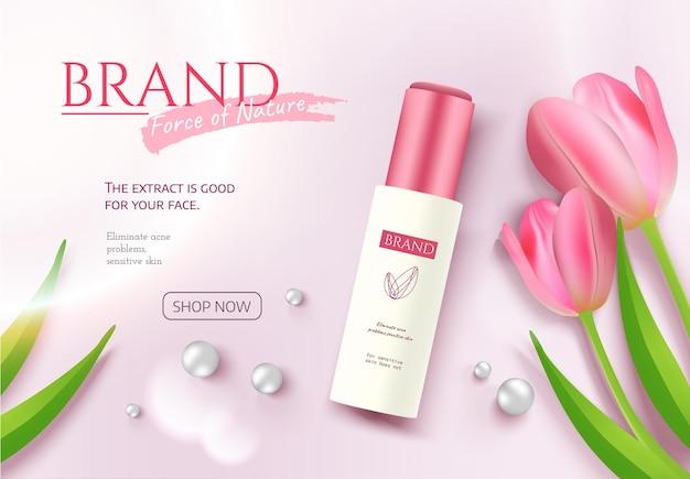 핑크 화장품 광고 스킨 케어 보습 모형 우아한 광선 배경 비행 꽃잎 상위 뷰