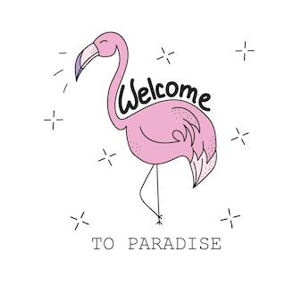핑크색 귀여운 플라밍고 - 섬유 그래픽 티셔츠 프린트. 흰색 배경에 벡터 일러스트 레이 션