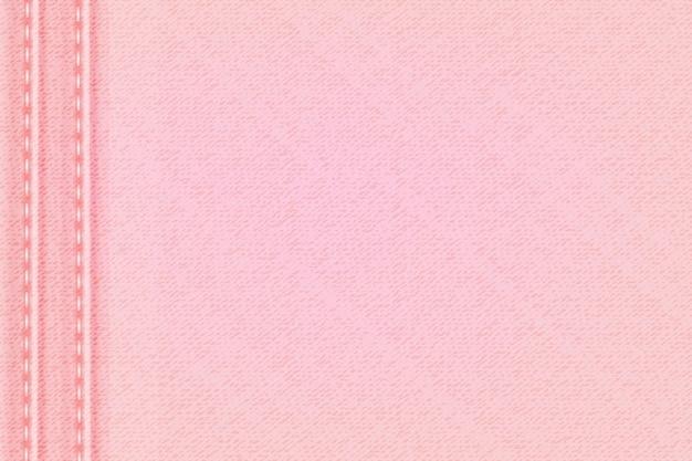 문질러 오래된 소재의 핑크 데님 일러스트