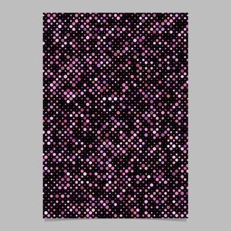 Розовый шаблон шаблона брошюры фон