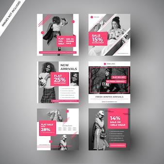 デジタルマーケティングのためのピンクのファッションセールソーシャルメディア投稿