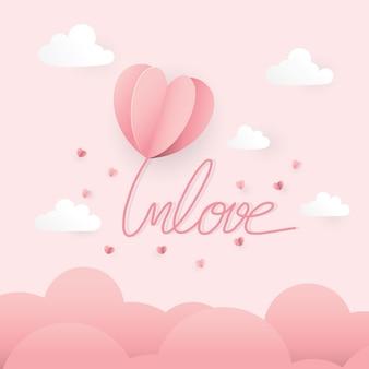 ピンク、フラットなデザインのハッピーバレンタイン。