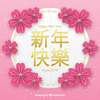 Pink floral chinese new year background