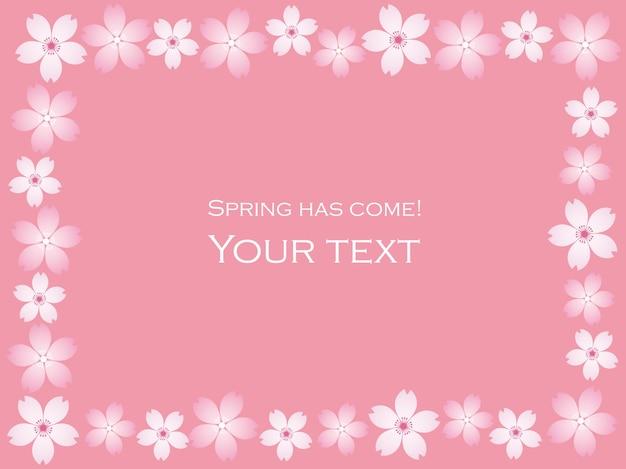 핑크 꽃 프레임 템플릿