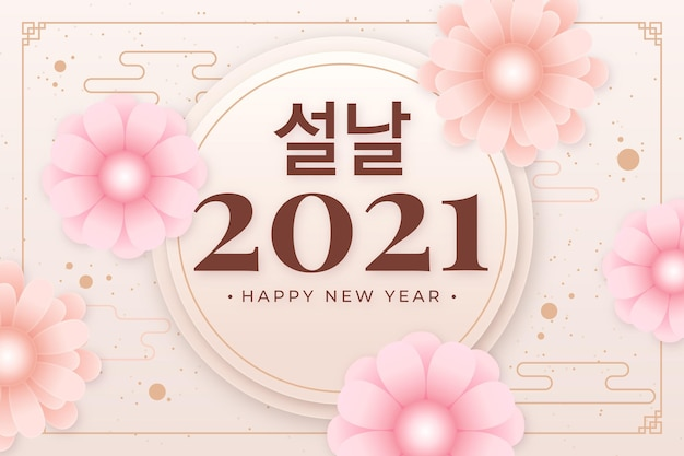 Pink floral korean new year