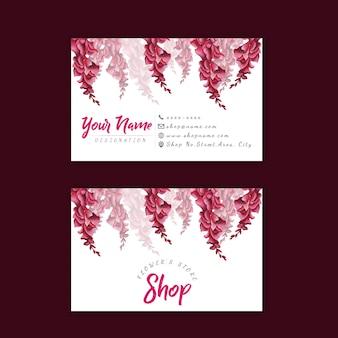 Розовая цветочная визитная карточка