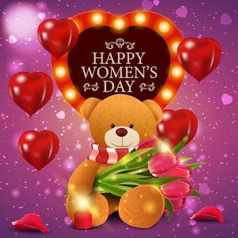 여성의 날 분홍색 인사말 카드
