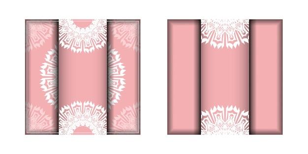 あなたのデザインのためのヴィンテージの白い飾りとピンクのグリーティングカード。
