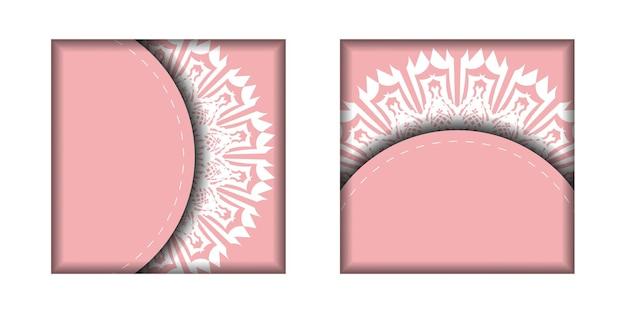 おめでとうございます。ヴィンテージの白い模様のピンクのグリーティングカード。