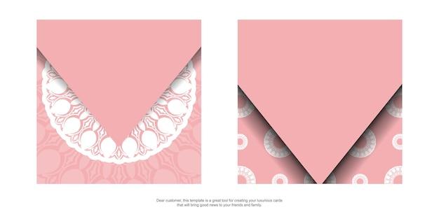 Розовый приветственный флаер с роскошным белым орнаментом, подготовленный для типографии.