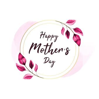 ピンクの幸せな母の日水彩画