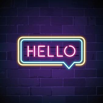 Розовый привет в речи пузырь неоновая вывеска вектор