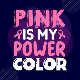 ピンクは私の力の色ですタイポグラフィプレミアムベクトルtシャツデザイン見積もりテンプレート