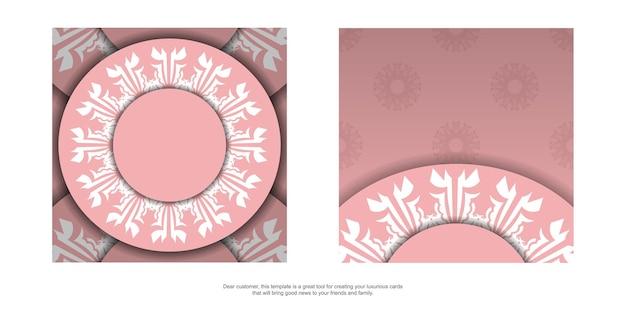 인쇄할 준비가 된 흰색 만다라 장식이 있는 분홍색 전단지.