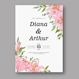 ピンクのユリ水彩結婚式の招待状