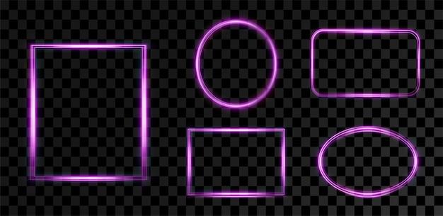 ピンクの発光フレームテキスト用のお祝いテンプレートお祝いテキスト用のピンクの境界線png