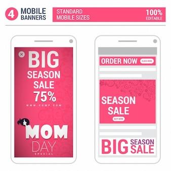 ピンク母の日モバイルバナー