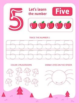 ピンクの5番目のワークシート