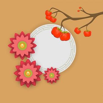 분홍색 종이 꽃 스타일 양초