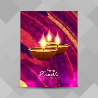 디 왈리를 축하하는 핑크 포스터