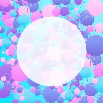 ピンク、紫、青、ターコイズの水彩絵の具は、ベクトルの背景をドロップします。テキスト用の半透明の丸いフレーム、正方形のグリーティングカードまたは招待状のテンプレート