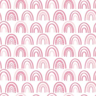 핑크 레인 보우 완벽 한 패턴입니다. 벡터 일러스트 레이 션