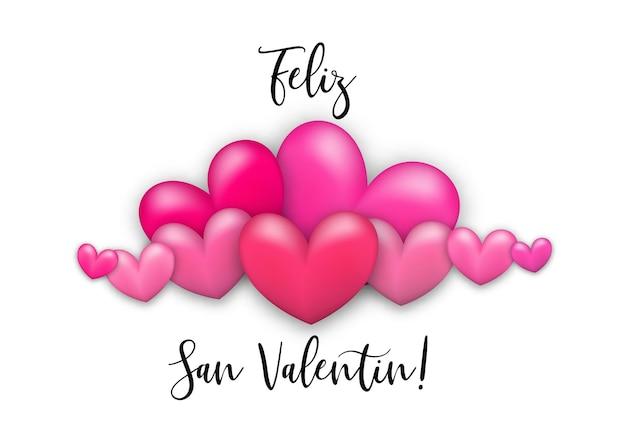 Розовый реалистичный 3d сердце романтический изолированный белый векторный фон день святого валентина поздравительная открытка