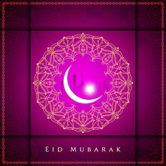 Pink religious eid mubarak design